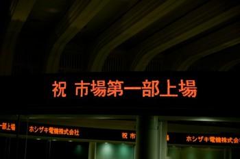 shouken picture.jpg